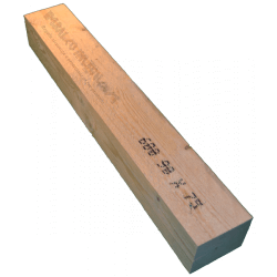 Wooden Beam 75x90mm - SIde right